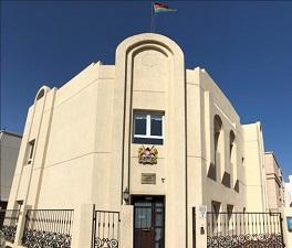 The Embassy Of The Republic Of Kenya Kuwait